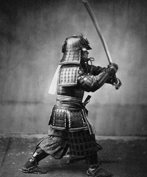 Samurai2020